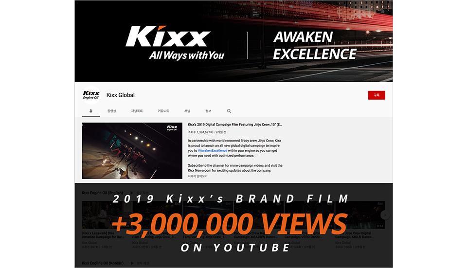 Kixx_Campaign