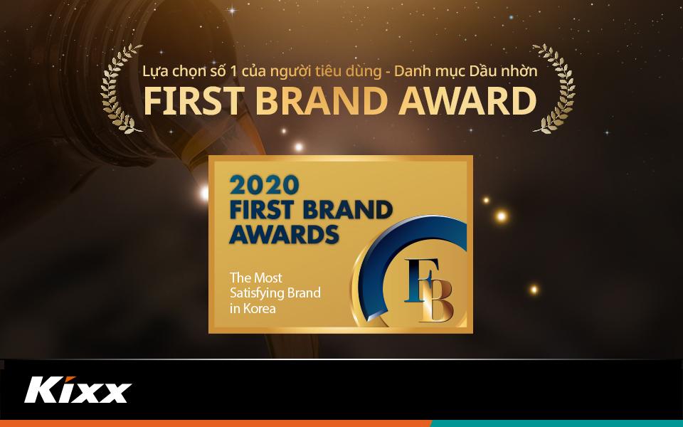 GS Caltex First Brand Awards Vietnam