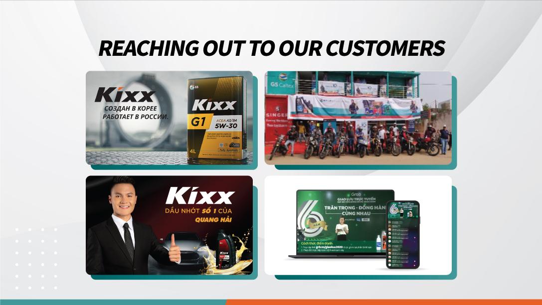 Kixx Newsroom